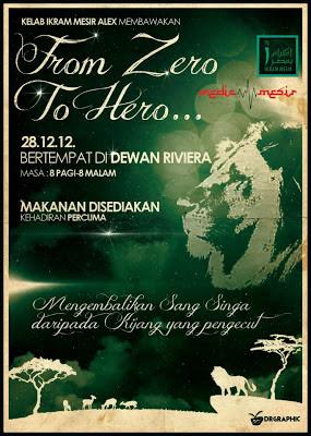 ZERO TO HERO ~ JOM! Mumtaz ALEXANDRIA 2012 !