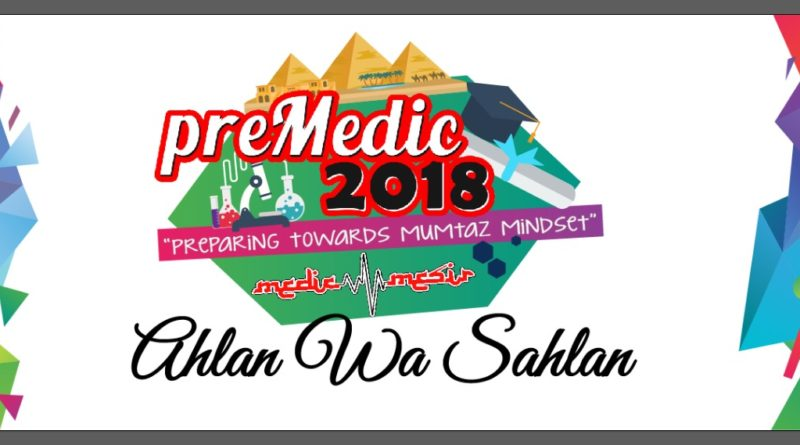 PROGRAM PERSEDIAAN PREMEDIC MM-UPM 2018