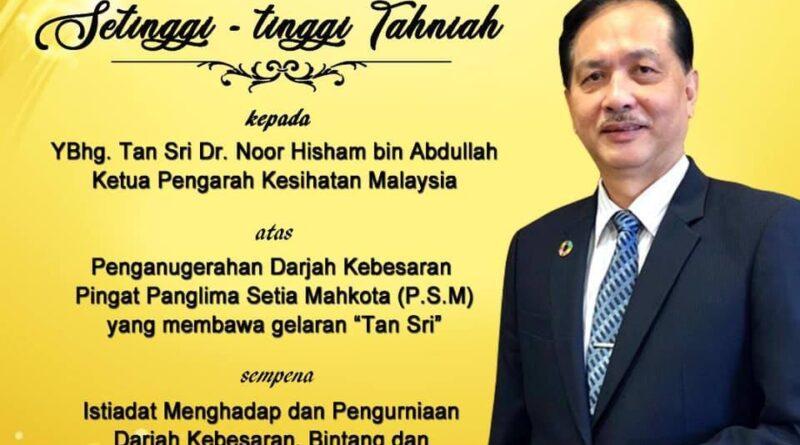 """Setinggi-tinggi tahniah kepada YBhg. Tan Sri Dr. Noor Hisham Abdullah, Ketua Pengarah Kesihatan Malaysia atas Penganugerahan Darjah Kebesaran Pingat Panglima Setia Mahkota (P.S.M) yang membawa gelaran """"Tan Sri""""."""