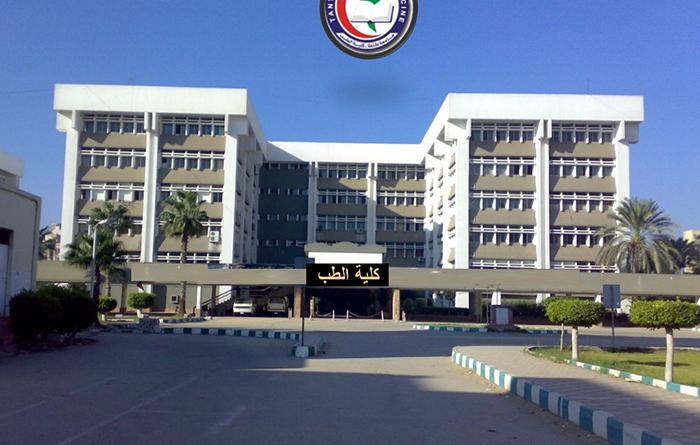Program Perubatan Universiti Tanta
