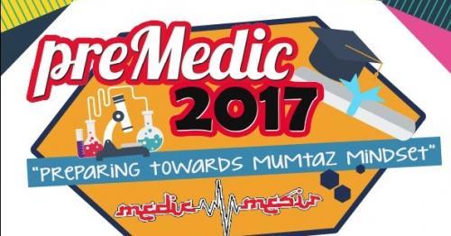 premedic2017